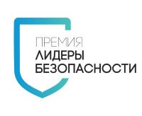 Customer eXperience Awards Russia